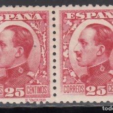 Sellos: ESPAÑA,1930 EDIFIL Nº 495, 495T, VARIEDAD. NO FIGURA AL PIE EL NOMBRE DEL GRABADOR *E.VAQUER*. Lote 174188537