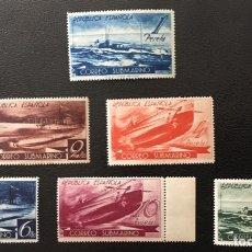Sellos: 1938-ESPAÑA EDIFIL 775/80 CORREO SUBMARINO MNH** CERTIFICADO COMEX - LUJO -. Lote 174251809