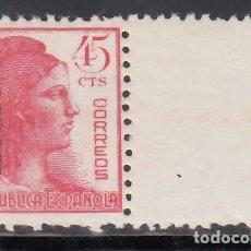 Sellos: ESPAÑA, 1938 EDIFIL Nº 752M /**/, MATRONA, *MUESTRA*. Lote 174329069