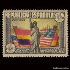 Sellos: SELLOS. ESPAÑA. 1938. ANIVERSARIO CONSTITUCIÓN EEUU. 1P. MULTICOLOR. NUEVO** . EDIFIL. Nº763. Lote 174350204