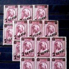 Selos: 791, DIECIOCHO SERIES NUEVAS, SIN CH., EN TRES BLOQUES, LIGERAS DOBLECES EMISIÓN. MONTSERRAT.. Lote 174369712
