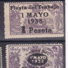 Selos: KK10-REPÚBLICA FIESTA DEL TRABAJO. NUEVOS * CON FIJASELLOS. Lote 174425654