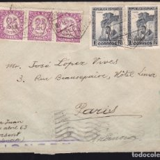 Sellos: F28-34- CARTA PICASENT (VALENCIA) -PARIS 1938. CENSURA . Lote 175027524