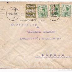 Sellos: F28-37- CARTA BARCELONA- MADRID 1932. FRANQUEO MIXTO . Lote 175029204