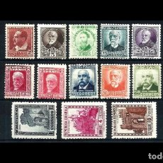 Sellos: V- ESPAÑA-1932- II REPUBLICA- EDIFIL 662/675 - SERIE COMPLETA - MNH** - NUEVOS - VALOR CATALOGO 310€. Lote 175050852