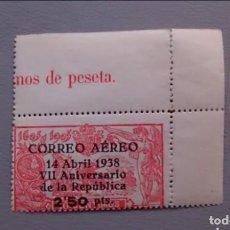 Sellos: V- ESPAÑA - 1938- II REPUBLICA - EDIFIL 756 - MNH** - NUEVO - SUPER LUJO - VALOR CATALOGO 360€.. Lote 175056085