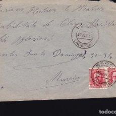 Sellos: F28-44- CARTA SERÓN (ALMERÍA) 1937 . BISECTADO. Lote 175060085