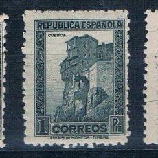 Sellos: ESPAÑA 1938 EDIFIL 770** MNH** TRES SELLOS CUENCA VARIEDAD DE COLOR . Lote 175148608