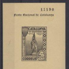 Sellos: 1937 MINI HOJA** PI DE LLOBREGAT FESTA NACIONAL DE CATALUNYA 1714-1937 VC 35,00€. Lote 132383127