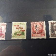 Sellos: SELLOS DE LA REPUBLICA CON SOBRECARGAS PATRIOTICAS LOT.10029. Lote 175632802