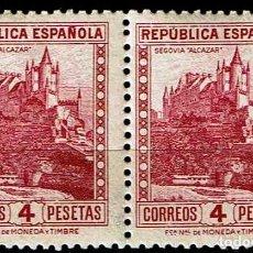 Sellos: ESPAÑA 1932 - EDIFIL 674 PAREJA. Lote 175798239