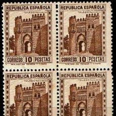 Sellos: ESPAÑA 1932 - EDIFIL 675 BLOQUE 4. Lote 175799203