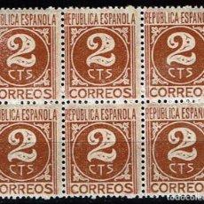 Sellos: ESPAÑA 1936 - EDIFIL 731 BLOQUE 6. Lote 221986852