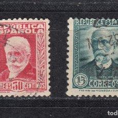 Sellos: 1931 EDIFIL 657 Y 659 USADOS. PERSONAJES. Lote 175816654