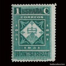 Sellos: SELLOS. ESPAÑA. II REPÚBLICA 1931. IX CENT. MONTSERRAT.1C VERDE .NUEVO**.EDIF. 636. Lote 175861700
