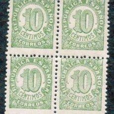 Sellos: ESPAÑA 1938 - EDIFIL 746 BLOQUE 4. Lote 175865835
