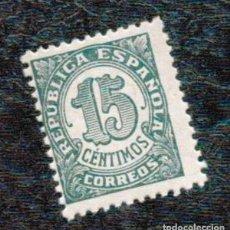 Sellos: ESPAÑA 1938 - EDIFIL 747. Lote 175866097