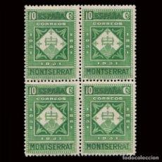 Sellos: SELLOS. ESPAÑA.1931. IX CENT. MONTSERRAT.10C VERDE CLARO.BLOQUE 4 .NUEVO**.EDIF. 639. Lote 175866247