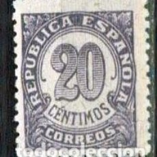Sellos: ESPAÑA 1938 - EDIFIL 748. Lote 175866474