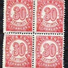 Sellos: ESPAÑA 1938 - EDIFIL 750 BLOQUE 4. Lote 175867099