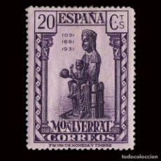 Sellos: SELLOS. ESPAÑA. 1931. IX CENT. MONTSERRAT.20C.LILA ROSA.NUEVO*.EDIF. 641. Lote 175880280