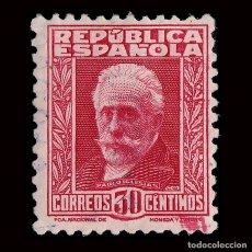 Sellos: SELLOS. ESPAÑA. II REPÚBLICA 1931-1932. PERSONAJES.30C CARMÍN.USADO. EDIFIL. Nº 659. Lote 175888172
