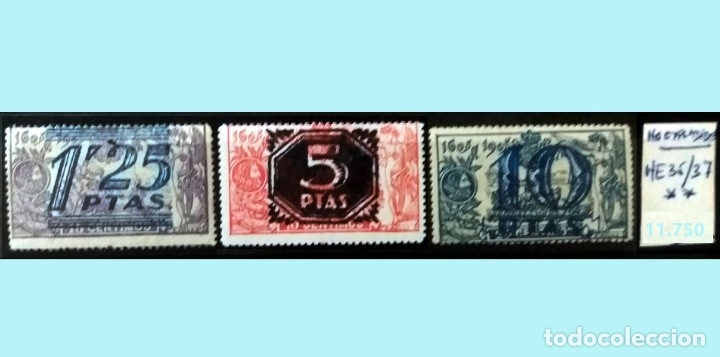 SELLOS NO EXPENDIDOS DEL QUIJOTE DE 1905 HABILITADOS CON NUEVO VALOR. CATº.1.750 € SIN GARANTIA. (Sellos - España - II República de 1.931 a 1.939 - Nuevos)