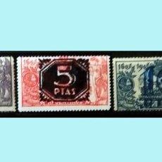 Sellos: SELLOS NO EXPENDIDOS DEL QUIJOTE DE 1905 HABILITADOS CON NUEVO VALOR. CATº.1.750 € SIN GARANTIA.. Lote 175935238