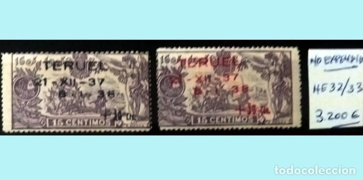 1938.-TOMA TERUEL.SELLOS NO EXPENDIDOS DEL QUIJOTE DE 1905 HABILITADOS. SIN GARANTIA. (Sellos - España - II República de 1.931 a 1.939 - Nuevos)