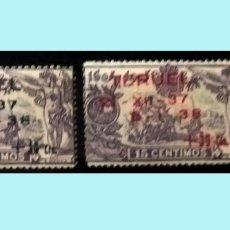 Sellos: 1938.-TOMA TERUEL.SELLOS NO EXPENDIDOS DEL QUIJOTE DE 1905 HABILITADOS. SIN GARANTIA.. Lote 175935830