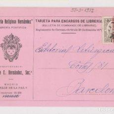 Sellos: TARJETA. ENCARGOS DE LIBRERÍA. MADRID, 1932. Lote 175939762