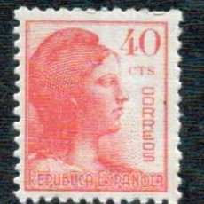 Sellos: ESPAÑA 1938 - EDIFIL 751. Lote 175982628