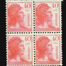 Sellos: ESPAÑA 1938 - EDIFIL 751 BLOQUE 4. Lote 175983025