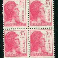 Sellos: ESPAÑA 1938 - EDIFIL 752 BLOQUE 4. Lote 175983548