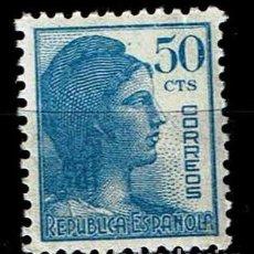 Sellos: ESPAÑA 1938 - EDIFIL 753. Lote 175983632