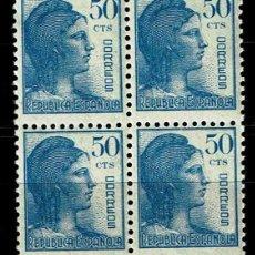 Sellos: ESPAÑA 1938 - EDIFIL 753 BLOQUE 4. Lote 175983710