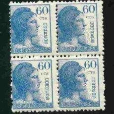 Sellos: ESPAÑA 1938- - EDIFIL 754 BLOQUE 4. Lote 175984322