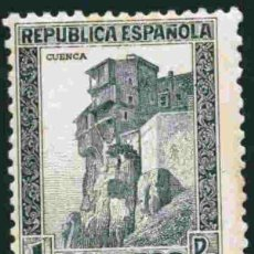 Sellos: ESPAÑA 1938 - EDIFIL 770. Lote 175995074