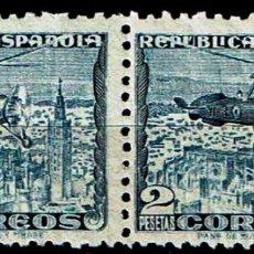 Sellos: ESPAÑA 1938 - EDIFIL 770A PAREJA. Lote 175998160