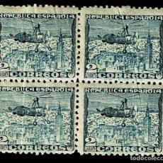 Sellos: ESPAÑA 1938 - EDIFIL 770A BLOQUE 4. Lote 175999419