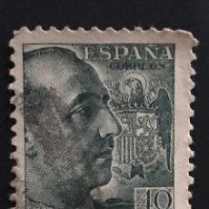 Sellos: EDIFIL 870 ESPAÑA AÑO 1939 GENERAL FRANCO - SANCHEZ TODA SIMILAR A LOS DE LA IMAGEN. Lote 195283770
