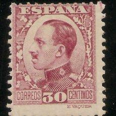 Sellos: ESPAÑA EDIFIL 496* MH 30 CÉNTIMOS LILA ALFONSO XIII VAQUER 1930/31 NL476. Lote 176291479