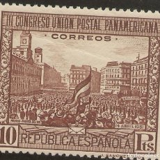 Sellos: ESPAÑA EDIFIL 613*9 MH 10 PESETAS CASTAÑO CONGRESO PANAMERICANO 1931 NL460. Lote 176292684