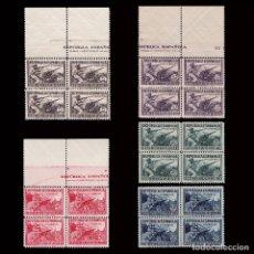 Sellos: SELLOS.II REPÚBLICA.1938. HOMENAJE AL EJÉRCITO POPULAR.MEDIA SERIE B4.NUEVO** EDIFIL.792-796. Lote 176399648