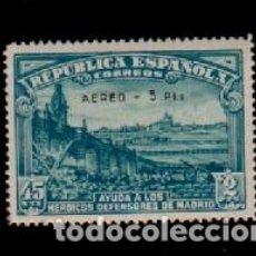Sellos: 0262 ESPAÑA DEFENSA DE MADRID AEREO EDIFIL Nº 759. SOBRECARGA APÓCRIFA DE EPOCA. TIENE UN PUNTO. Lote 221623651