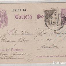 Sellos: ENTERO POSTAL CERVANTES CENSURA MILITAR SANTANDER 1938. Lote 176548782