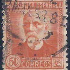 Sellos: EDIFIL 661 PERSONAJES (NICOLÁS SALMERÓN) 1931-1932. LUJO. VALOR CATÁLOGO: 21 €.. Lote 176795417