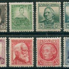 Sellos: ESPAÑA 1933-1935 - EDIFIL 681/88 MNH - PERSONAJES. Lote 176804075