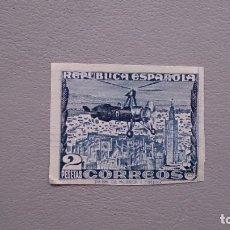 Sellos: ESPAÑA -1938 - II REPUBLICA - EDIFIL 769S - SIN DENTAR - MNG - NUEVO - VALOR CATALOGO 60€.. Lote 176864342