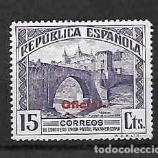 Sellos: III CONGRESO UPP. ESPAÑA. SELLO EMIT. 10-10-1931. Lote 176966743